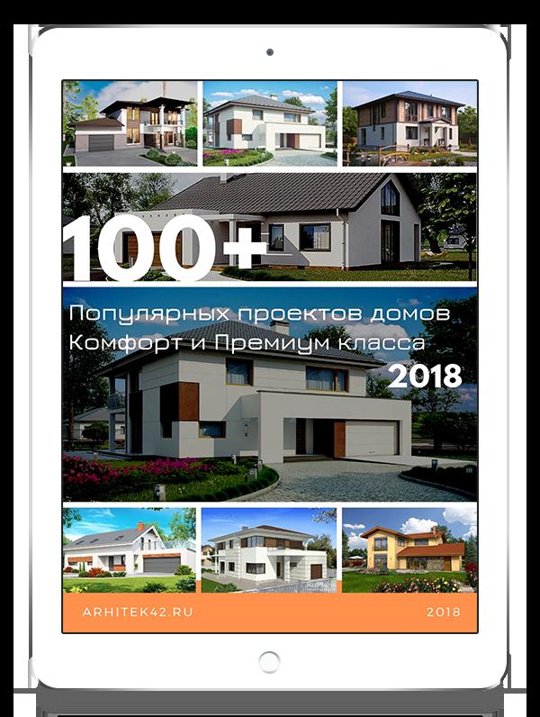Лидмаг 100 проектов